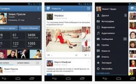 Google Play перестал показывать «ВКонтакте» в поиске
