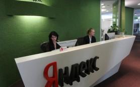 Яндекс приглашает фотохостинги поучаствовать в партнёрской программе
