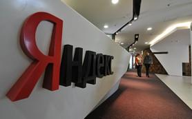 «Яндекс» сменил скандального гендиректора офиса в Украине