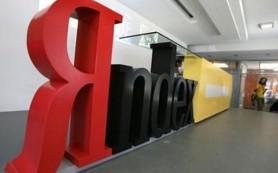 Американские инвесторы продолжают распродавать акции «Яндекса»