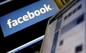 Facebook предлагает отписываться от нежелательных страниц сообществ