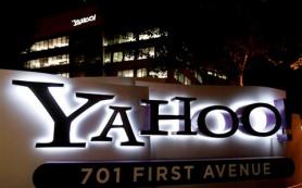 Квартальная выручка Yahoo сократилась на 4% в сравнении с прошлым годом