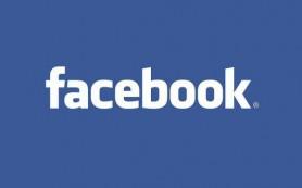 Facebook Mentions — только для для звезд