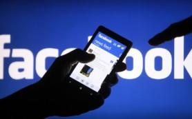 Больше половины пользователей используют Facebook для регистрации на сайтах