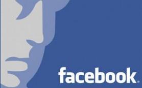 Количество ежедневных поисков в Facebook достигло 1 млрд