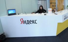 Яндекс.DNS научился бороться с вредоносными ботами