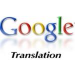 Британский суд общался с обвиняемым через Google Translate