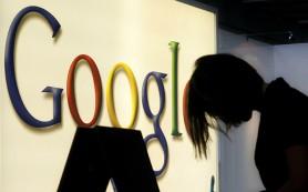 Общее руководство по оценке качества поиска от Google версии 5.0 обнаружено в сети