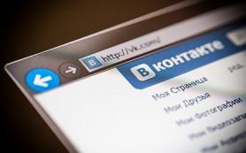 «ВКонтакте» поддержит стартапы рекламой