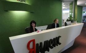 Яндекс открывает собственную доменную зону .yandex