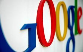 Google запустил инкубатор Startup Launch