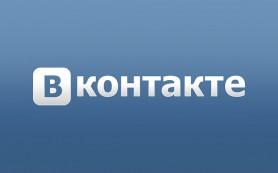 «ВКонтакте» запускает мобильную игровую платформу