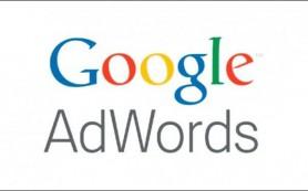 Google AdWords переведёт доходы от конверсий в единую валюту аккаунта