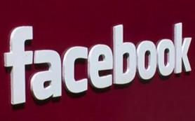 Facebook выпустил обновления для разработчиков мобильных приложений