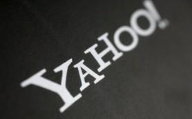 Yahoo приходит в норму после рекордного падения доли компании на рынке поиска в США
