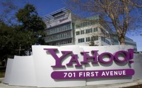 Yahoo приобрел сервис по обработке статического контента Luminate