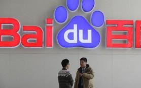 Baidu запустил новый сервис для ритейлеров и разработчиков приложений Baidu Connect
