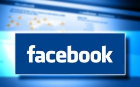 Рыночная капитализация Facebook достигла 200 млрд долл. США