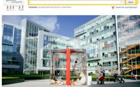 Яндекс отметил семнадцатилетие запуском нового сервиса и прощанием с игрушками