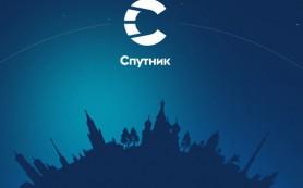 «Спутник» исключает из поисковой выдачи сайты, попавшие в «чёрные списки» Роскомнадзора