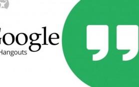Google Hangouts внедрил бесплатные звонки в США и Канаде