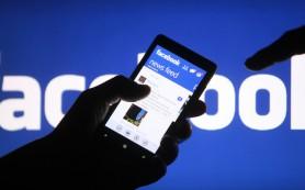 Facebook внедрил Местные уведомляющие объявления