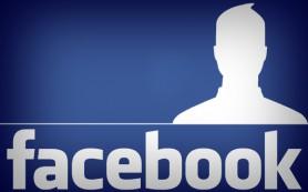 Facebook поддерживает благотворительность с JustGiving