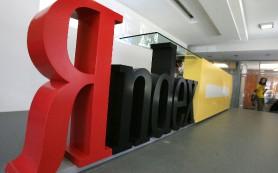 Чистая прибыль Яндекса в III квартале 2014 года составила 4,4 млрд рублей