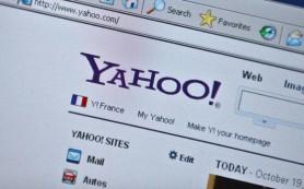 Выручка Yahoo в Q3 2014 составила 1,09 миллиарда долларов