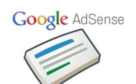 Google отключит тестирование AdSense Direct 25 ноября