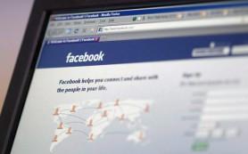 Facebook анонсирует сессию вопросов и ответов