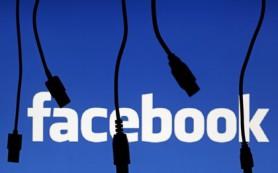 Facebook пришлось извиниться за политику реальных имен