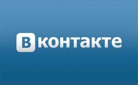 Мобильная реклама во ВКонтакте стала доступна всем рекламодателям