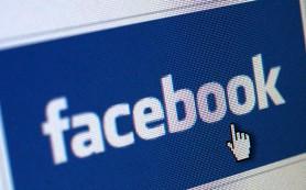 Facebook разрабатывает офисную версию социальной сети