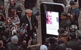 «ВКонтакте» заступилась за памятник Стиву Джобсу в Петербурге