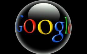 Google добавил на панель выдачи Сети знаний ссылки на профили в социальных сетях