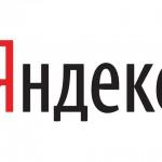 Яндекс тестирует новый дизайн главной страница Яндекс.Маркета