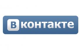 ВКонтакте обратилась в Торгпредство США с просьбой исключить себя из «списка 301»