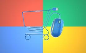 Google планирует запуск кнопки «Купить сейчас» в Google Покупках