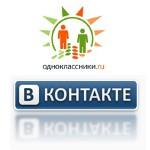 «Единая Россия» создала конкурента «Одноклассников.Ру»