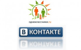 Одноклассники обгоняют по посещаемости ВКонтакте?