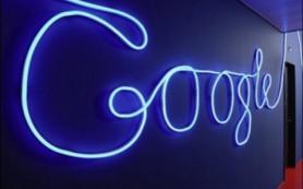 Google достиг соглашения с Googles.com