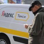 Пользователи ICQ и Агент@Mail.ru могут бесплатно звонить на городские и мобильные в Новый год