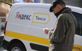 «Яндекс.Такси» повысит цены вдвое в Новый год