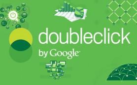 Google анонсировал комплексное обновление DoubleClick Verification