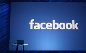 Facebook изучает свое присутствие в пространстве шоу-бизнеса и мировых новостей