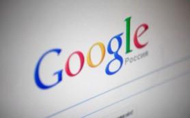 Google AdSense тестирует новый шрифт