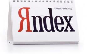 Яндекс.Поиск по картинкам научился искать похожие изображения