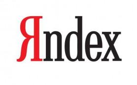 Яндекс открыл Yandex Data Factory — новое направление по работе с Big Data