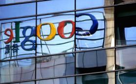 Источник в Google подтвердил перевод российских инженеров в офисы других стран